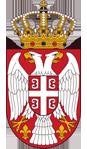 Виши суд у Крушевцу